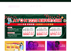 avon.com.tw