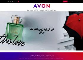 avonuae.com