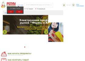 avoska-mp.com