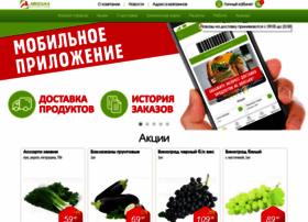 avoska.ru