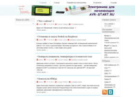 avr-start.ru