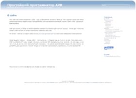 avr.nikolaew.org