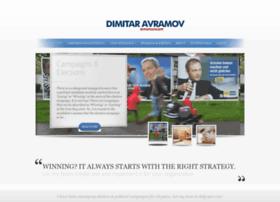 avramov.com