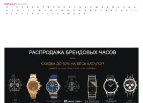 avrana.ru