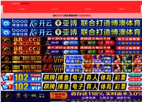 avrbc.com