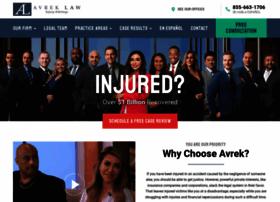 avrek.com