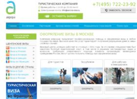 avrora-visa.ru