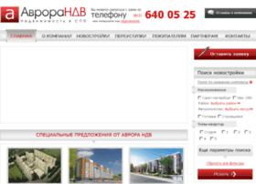 avrorandv.ru