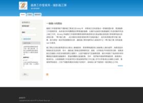 avsvpt.org.hk