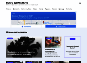 avtika.ru