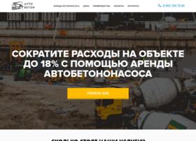 avto-beton.ru