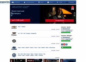 avto-city.ru