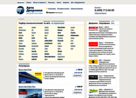 avto-dvorniki.ru