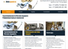 avto-gazel.ru