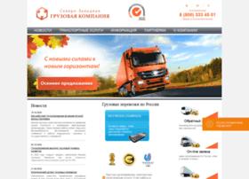 avto-gruzoperevozka.ru