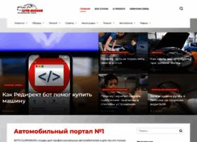 avto-gurman.ru