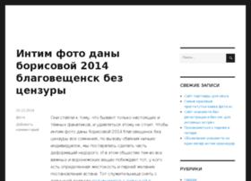 avto-knr.ru
