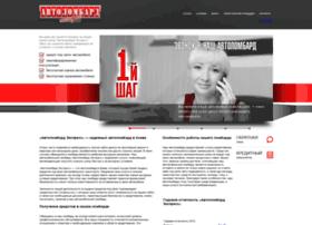 avto-lombard.com.ua