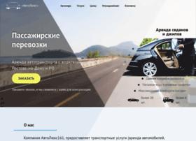avto-lux161.ru