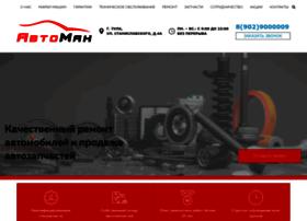 avto-man.ru