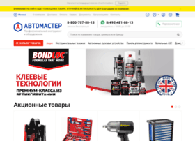 avto-master.ru