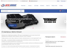 avto-olimp.ru