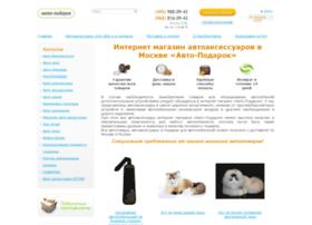 avto-podarok.ru
