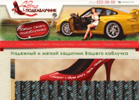 avto-podkabluchnik.ru