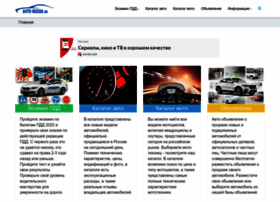 avto-russia.ru