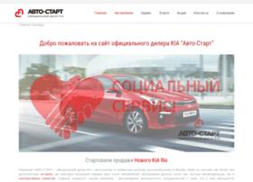 avto-start.ru