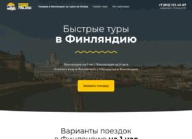 avto-to-finland.ru
