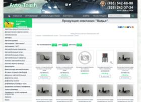 avto-trash.ru