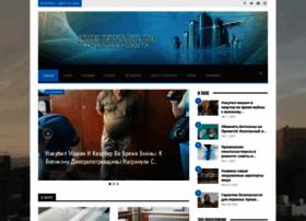 avto-v-util.ru
