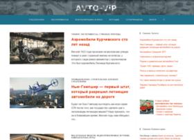 avto-vip.com