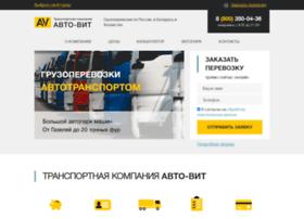 avto-vit.ru