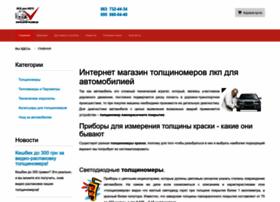 avto-vv.com.ua
