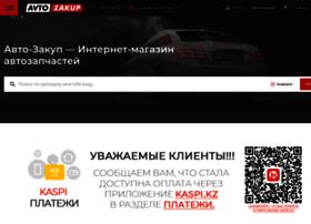 avto-zakup.ru