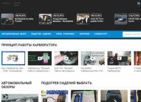avtoavt.ru