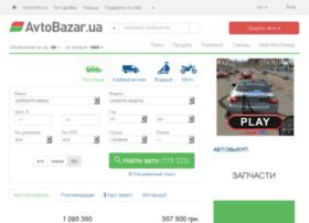 avtobazar.autocentre.ua