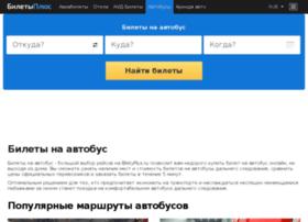 avtobusy.biletyplus.ru