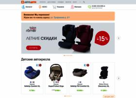 avtodeti.ru