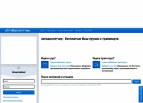 avtodispetcher.ru
