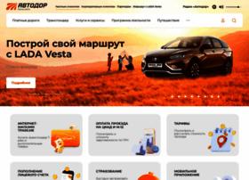 avtodor-tr.ru