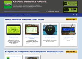 avtoelectro.radioliga.com