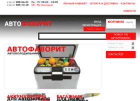 avtofavorit-spb.ru