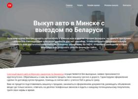 avtogral.ru