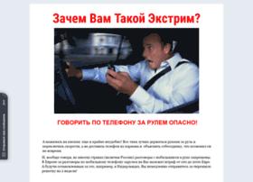 avtohandsfree.ru