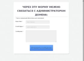 avtohut.ru