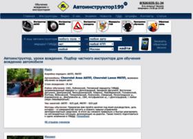 avtoinstruktor199.ru