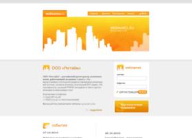 avtointer.net